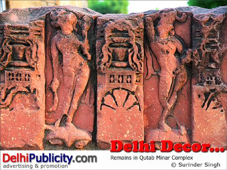 Remains in Qutab Minar Complex Delhi Decor