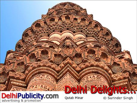 Qutab Minar Delhi Delights